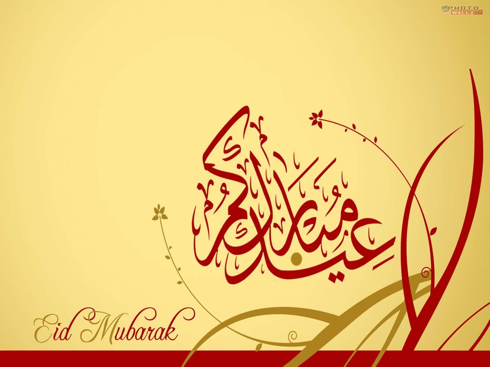 Media review network eid mubarak eid mubarak wishes in arabic 1 m4hsunfo Images