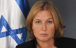 Amr Mousa met Livni in secret to unsettle Morsi