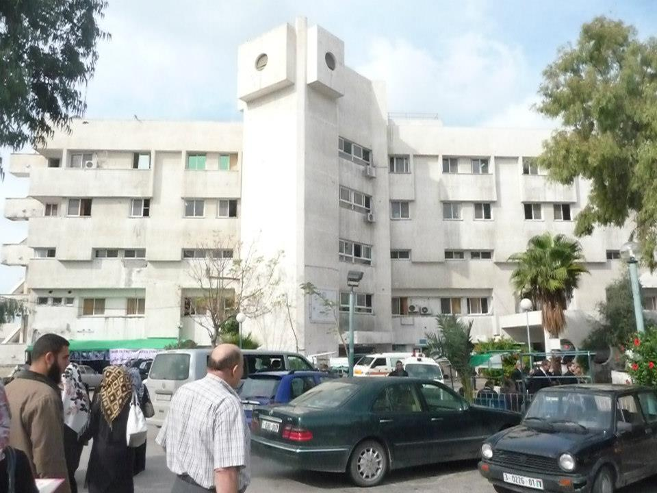 Healthcare in Besieged Gaza