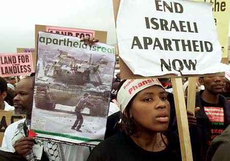 endisraeliapartheid