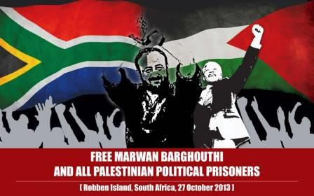 Deputy President of South Africa signs Robben Island Declaration calling for the freedom of Marwan Barghouthi & All Palestinian political prisoners