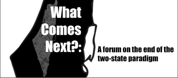 What Comes Next: Five Palestine futures by Richard Falk