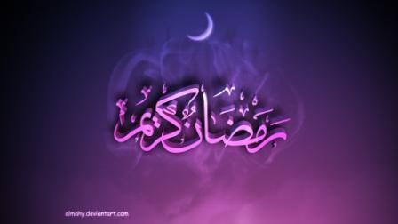 ramadan_karim_by_almahy