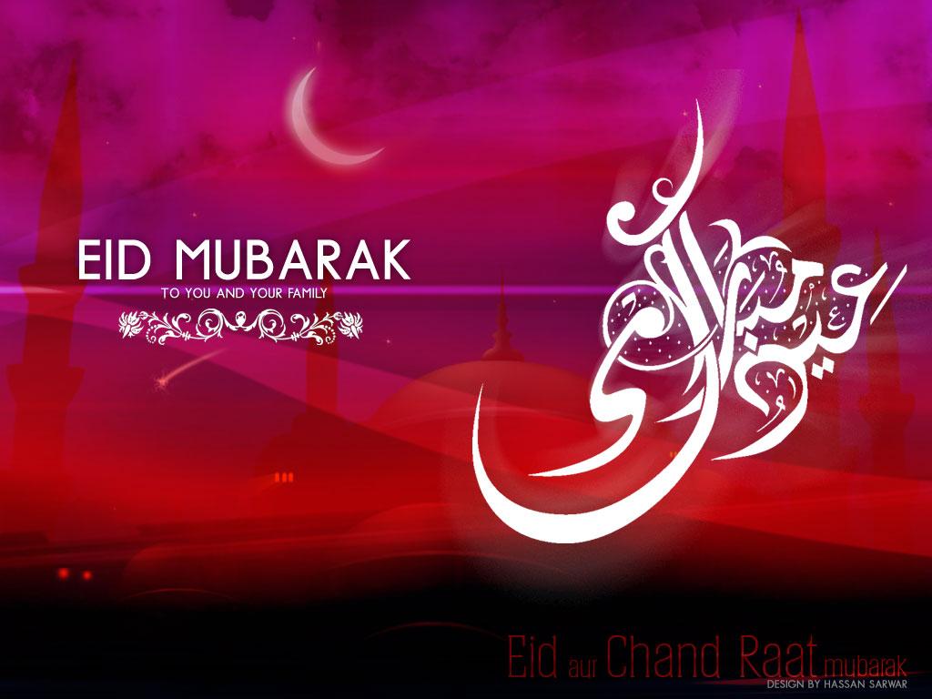Eid-ul-Fitr 2014