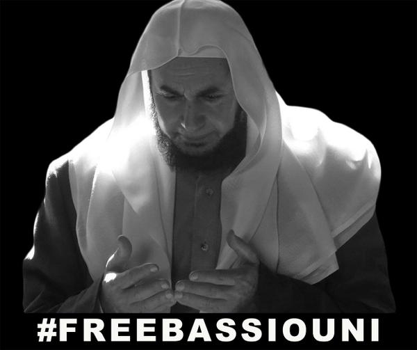 Bassiouni: Imprisoned but not Forgotten