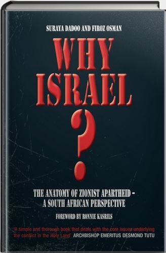 Why Israel Reviews on Amazon.com