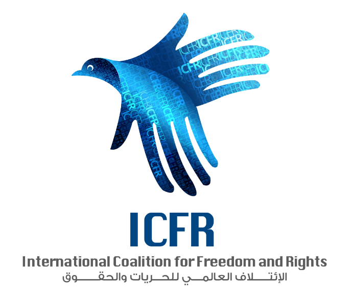 ICFR supports the international campaign to break the siege in Gaza and bring Sisi to account