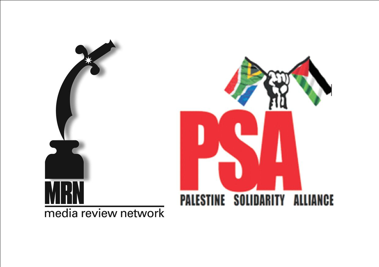 PSA and MRN support the Freedom Flotilla and call on Israel to end the siege of Gaza