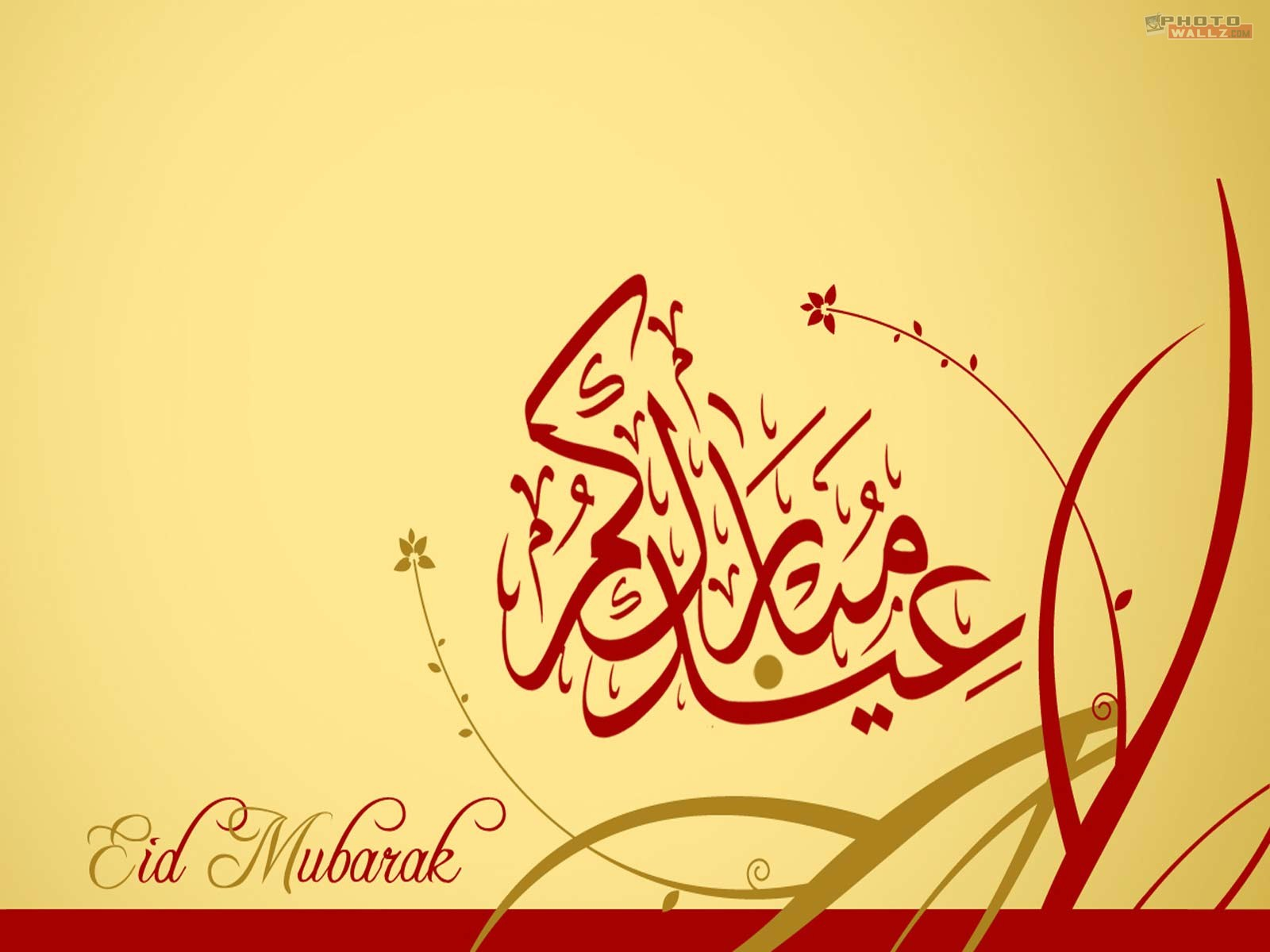 EID-UL-FITR MESSAGE-1441 (A.H) (2020)