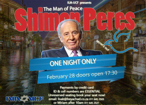 To Host Peres Is to Welcome Racism and War Criminals Rolled In One