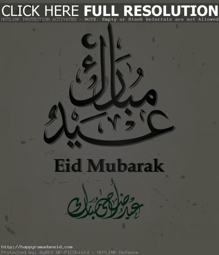 Eid-ul-Fitr Message