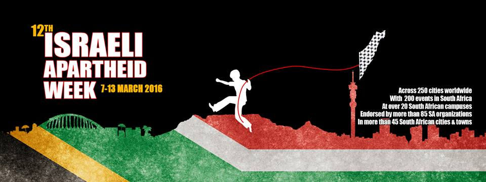 Israeli Apartheid Week (IAW) 2016