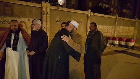 Urgent Press Statement: Sheikh Bassiouni