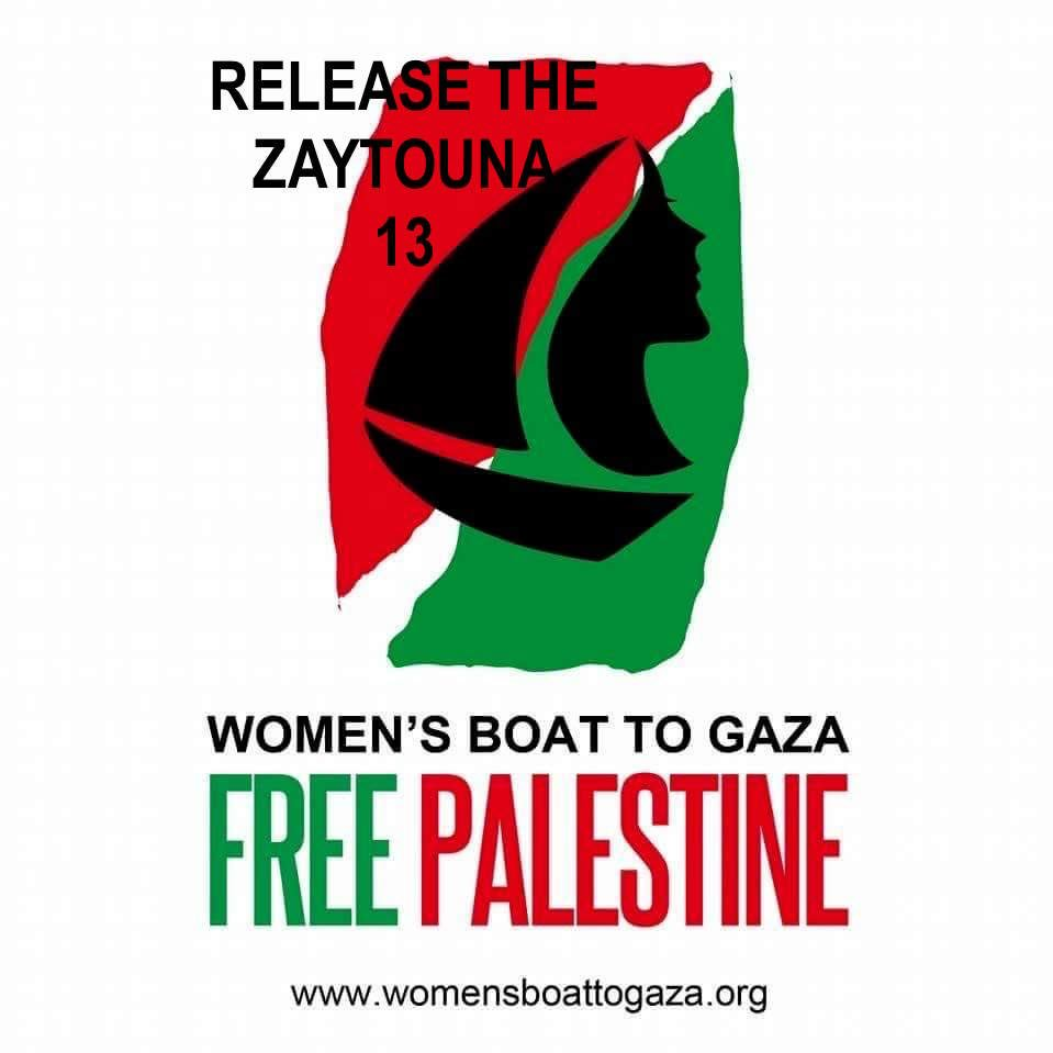 Urgent Press Statement: Another South African former Olympian, Human Rights and Access Education Activist Leigh-Anne Naidoo captured at Sea by Israeli Naval Forces