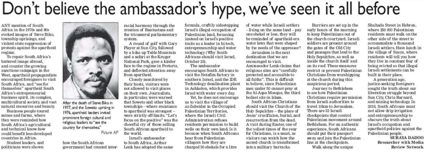MRN's Suraya Dadoo responds to Israel's Ambassador To South Africa Arthur Lenk in the Sunday Tribune