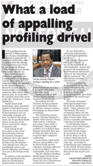 PSC's Terry Crawford-Browne responds to Arthur Lenk & Kenneth Meshoe in Sunday Tribune
