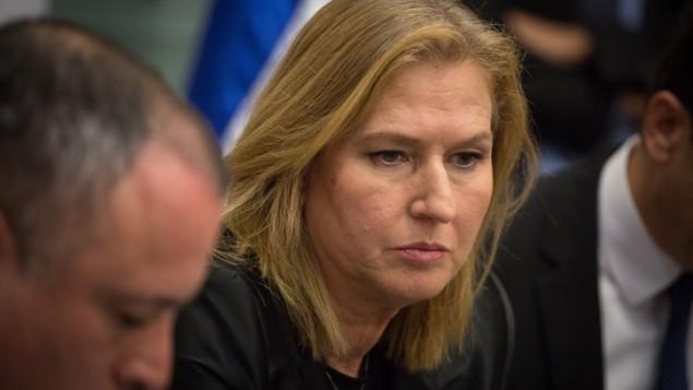 MRN Press Statement on UN's Offer to Appoint Israeli War Criminal Tzipi Livni
