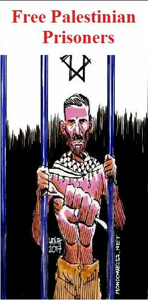 Eloquence of Palestinian Prisoners' Hunger Strike