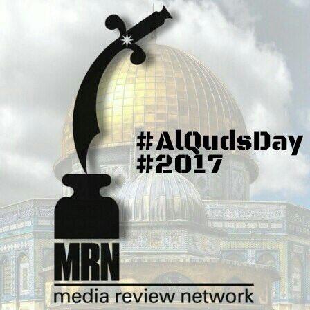 Al-Quds Day 28 Ramadhaan 1438 (23 June 2017)