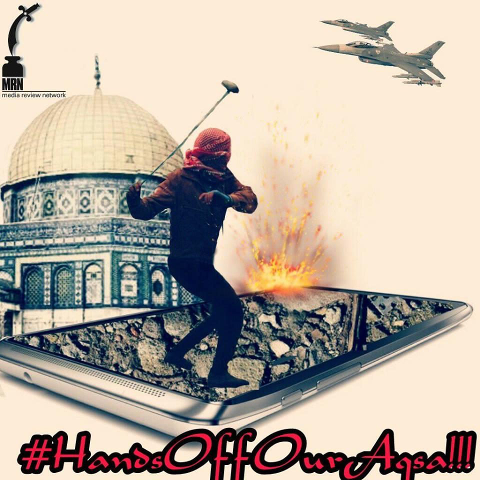 Israeli Incitement Underlying Palestinian Attack in Aqsa