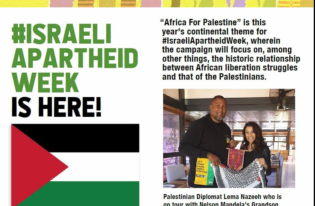 Israeli Apartheid Week 2019