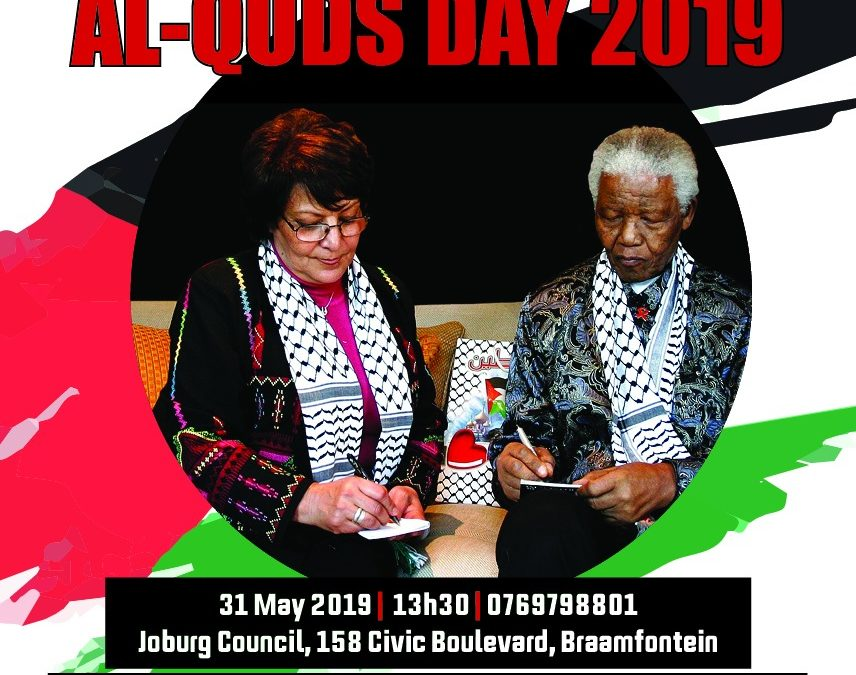 The International day of Al-Quds 2019