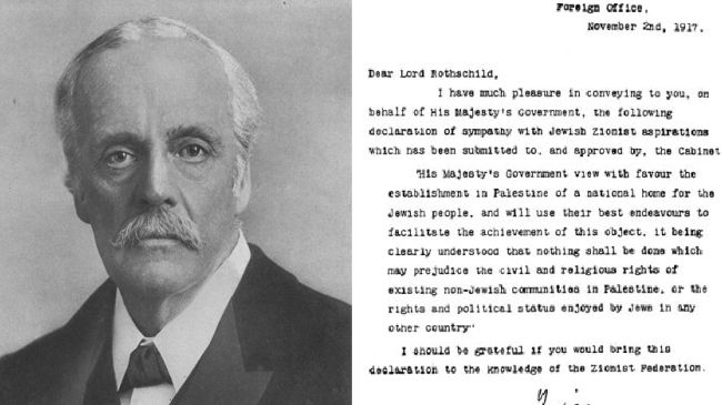 Loan Balfour Declaration to Israeli regime