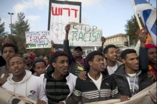 Anti racism protest held in Isarael
