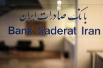 EU court rules for second time against Iran bank sanctions