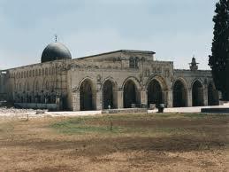 Al Aqsa Foundation meets with FNB