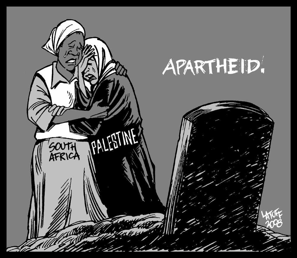 Demise of Israel