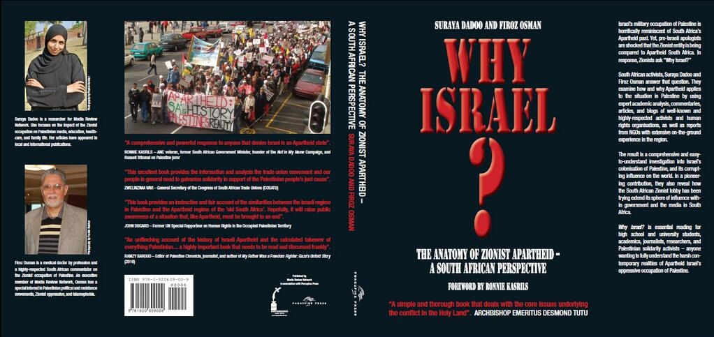 "Israeli Apartheid ""more sophisticated"" than South Africa's, says new book!"