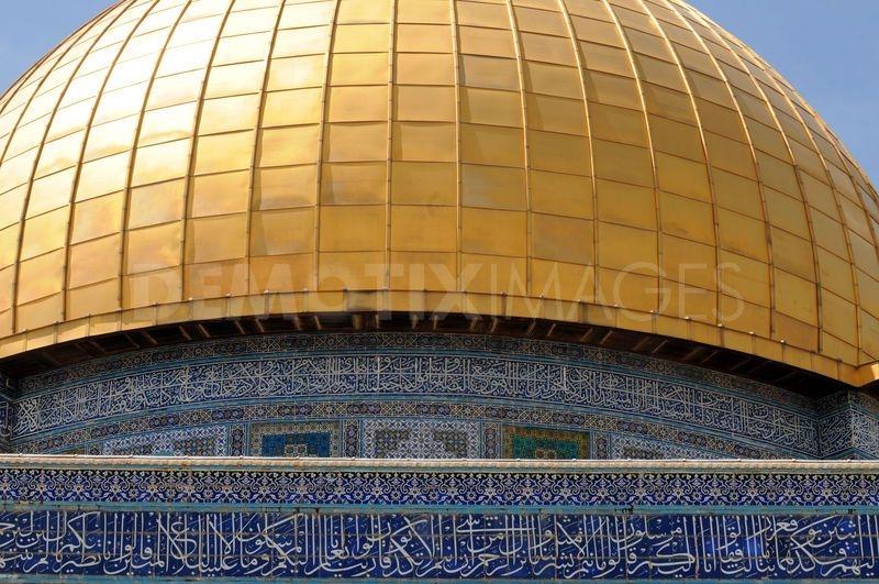 FNB forces closure of Al Aqsa accounts